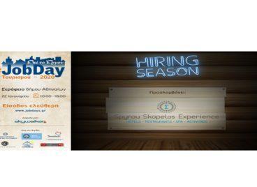 jobday tourism athens 2020 spyrou skopelos experience