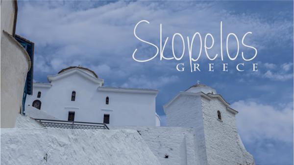 Σκόπελος νησί στις Σποράδες
