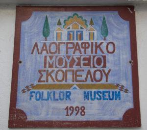 Folklore Museum of Skopelos Glossa