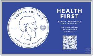 πιστοποιητικό health first, Ξενοδοχεία στη Σκόπελο