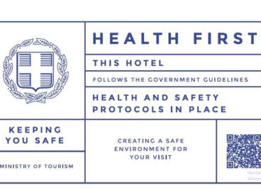 Ασφαλή ξενοδοχεία στη Σκόπελο, Skopelos Experience