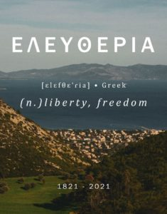 Η Συμβολή της Σκοπέλου στην Ελληνική Επανάσταση του 1821