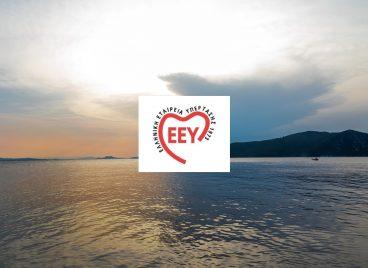 Hypertension Days 2021 in Skopelos